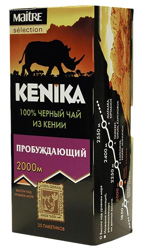 "Black tea  "" Awaking "" 2000м 25х2g 50х12"