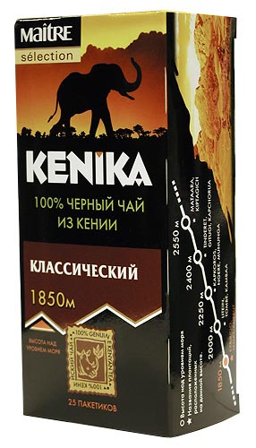 "Black tea  "" Classic "" 1850м 25х2g 50х12"